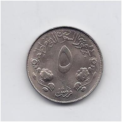 SUDANAS 5 QIRSH 1976 KM # 65 UNC FAO