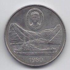 ŠV. ELENA 25 CENTS 1980 KM # 8 AU Karalienė