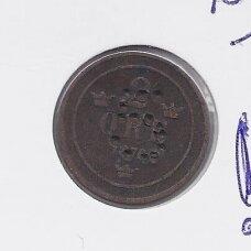 """ŠVEDIJA 2 ORE 1876 KM # 735 VG """"5"""""""