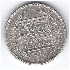 ŠVEDIJA 5 KRONOR 1966 KM # 839 VF