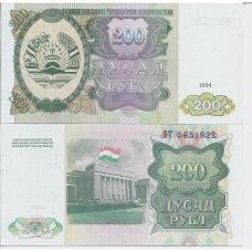 TADŽIKISTANAS 200 ROUBLES 1994 P # 7 AU