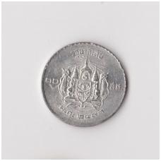 TAILANDAS 10 SATANG 1950 Y # 73 VF