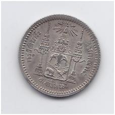 TAILANDAS 1/4 BAHT 1876 (ND) Y # 33A VF