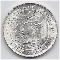 TAILANDAS 150 BAHT 1977 Y # 113 UNC FAO