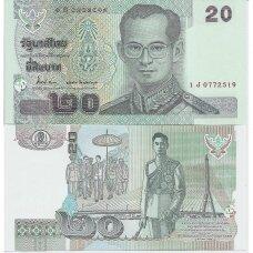 TAILANDAS 20 BAHT 2003 (ND) P # 109 UNC