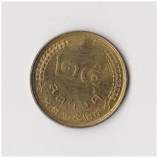 TAILANDAS 25 SATANG 1977 Y # 109 VF