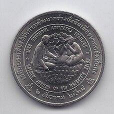 TAILANDAS 50 BAHT 1995 Y # 336 UNC FAO