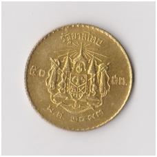 TAILANDAS 50 SATANG 1950 Y # 77 XF