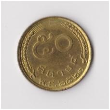 TAILANDAS 50 SATANG 1980 Y # 168 XF