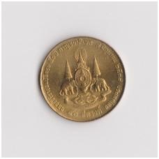 TAILANDAS 50 SATANG 1996 Y # 329 XF