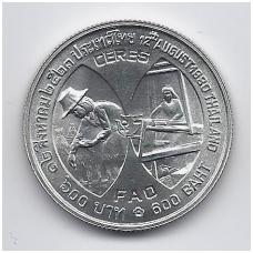 TAILANDAS 600 BAHT 1980 Y # 138 UNC FAO