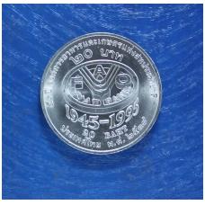 TAILANDAS 20 BATŲ 1995 KM # 308 FAO