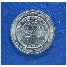 TAILANDAS 20 BATŲ 1996 KM # 335 FAO