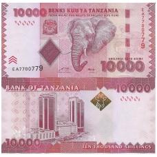 TANZANIJA 10 000 SHILLINGS ND (2010) P # 44 UNC