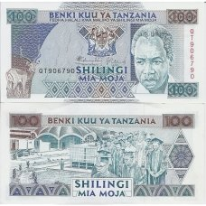 TANZANIJA 100 SHILLINGS ND (1993) P # 24 AU