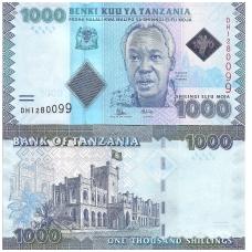 TANZANIJA 1000 SHILLINGS ND (2015) P # 41b UNC