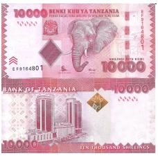 TANZANIJA 10000 SHILLINGS ND (2015) P # 44b UNC