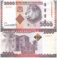 TANZANIJA 2000 SHILLINGS ND (2015) P # 42b UNC