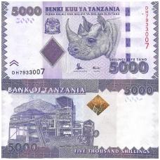 TANZANIJA 5000 SHILLINGS ND (2015) P # 43b UNC