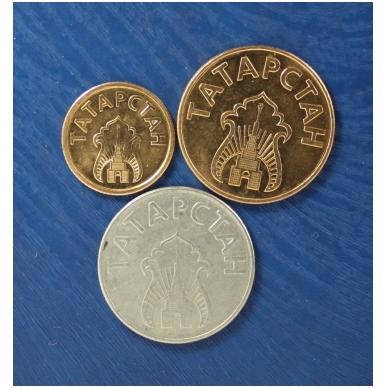 Tatarstanas 1993 m. pilnas 3 monetų rinkinys ( 20 litrų iš apyvartos )
