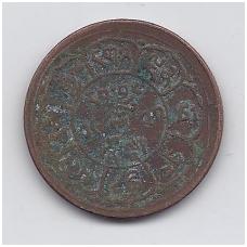 TIBETAS 5 SHO 1947 Y # 28.1 F