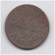 TIBETAS 5 SHO 1948 Y # 28.1 F