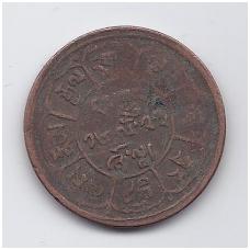 TIBETAS 5 SHO 1949 Y # 28.1 F