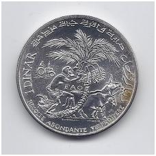 TUNISAS 1 DINAR 1970 KM # 302 AU FAO
