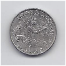 TUNISAS 1 DINAR 1976 KM # 304 UNC FAO