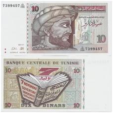 TUNISAS 10 DINARS 1994 P # 87 UNC