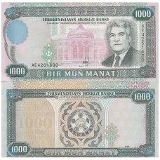 TURKMĖNISTANAS 1000 MANAT 1995 P # 8 UNC
