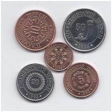 TURKMĖNISTANAS 1993 m. 5 monetų rinkinukas