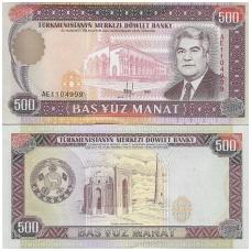TURKMĖNISTANAS 500 MANAT 1995 P # 7b AU