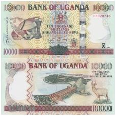 UGANDA 10 000 SHILLINGS 2009 P # 45c UNC
