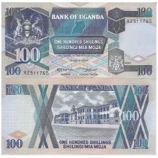 UGANDA 100 SHILLINGS 1988 P # 31b AU