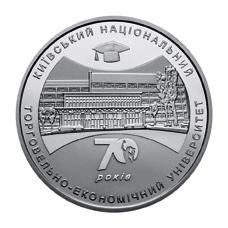 UKRAINA 2 HRYVEN 2016 PREKYBOS UNIVERSITETAS