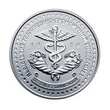 UKRAINA 2 HRYVEN 2016 LVOVO PREKYBOS - EKONOMIKOS UNIVERSITETAS