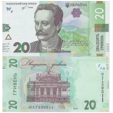 UKRAINA 20 HRYVEN 2018 P # new UNC