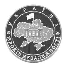 UKRAINA 5 HRYVEN 2006 15m. JUBILIEJUS
