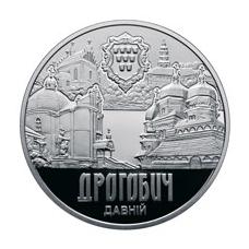 UKRAINA 5 HRYVEN 2016 DROGOBYČIUS