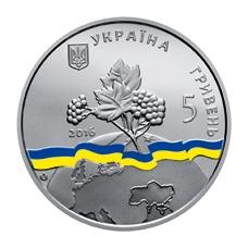 UKRAINA 5 HRYVEN 2016 JUNGTINĖS TAUTOS