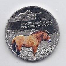 UKRAINA 5 HRYVEN 2021 KM # new UNC Laukiniai arkliukai