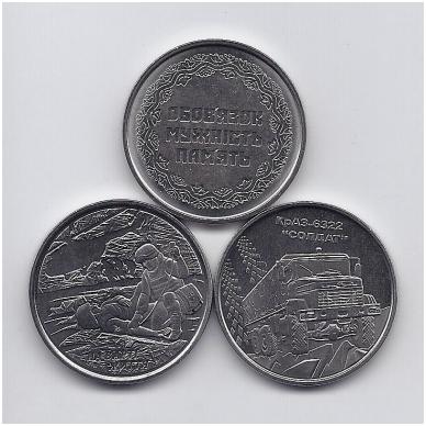 """UKRAINA 3 X 10 HRYVEN 2019 m. 3 monetų rinkinys """" Ukrainos ginkluotosios pajėgos """" 2"""