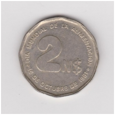 URUGVAJUS 2 NUEVO PESO 1981 KM # 77 VF