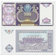 UZBEKISTANAS 100 SOM 1994 P # 79a UNC