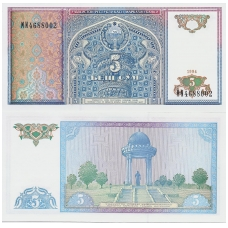 UZBEKISTANAS 5 SOM 1994 P # 75 UNC