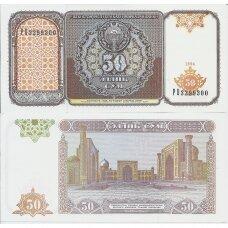 UZBEKISTANAS 50 SOM 1994 P # 78a AU