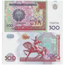UZBEKISTANAS 500 SOM 1999 P # 81 UNC