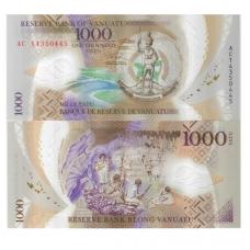 VANUATU 1000 VATU 2014 P # 15 UNC