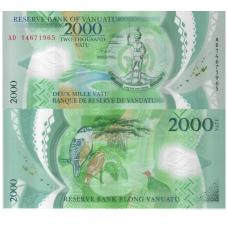 VANUATU 2000 VATU 2014 P # 16 UNC